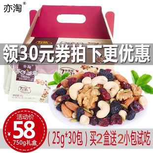 亚麻籽油108s.click.taobao.com14.8加绒女秋衣冬内衣24.9