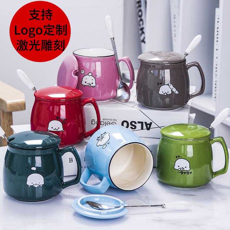 杯子创意个性潮流陶瓷马克杯带盖勺咖啡水杯家用情侣茶杯男女定制