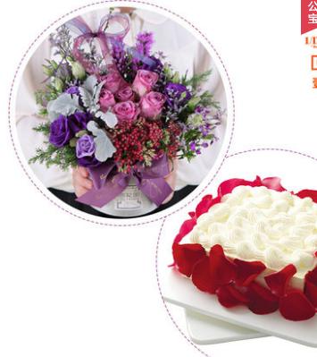 商丘梁园区中环广场沃尔玛毛主席像沃尔玛团结路蛋糕店速递生日
