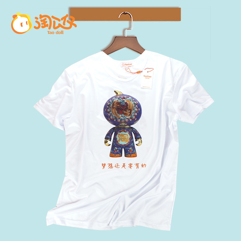 Alibaba IPO T-shirt short sleeve culture shirt men and womens dream is always there, in case it is realized