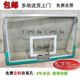 120*80钢化玻璃小篮球板儿童篮板  铝包边 搭配篮筐篮球框架