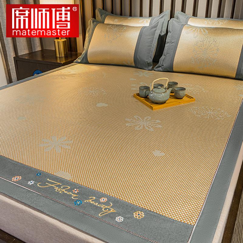 Декоративные одеяла и подушки / Прикроватные коврики Артикул 619018995946