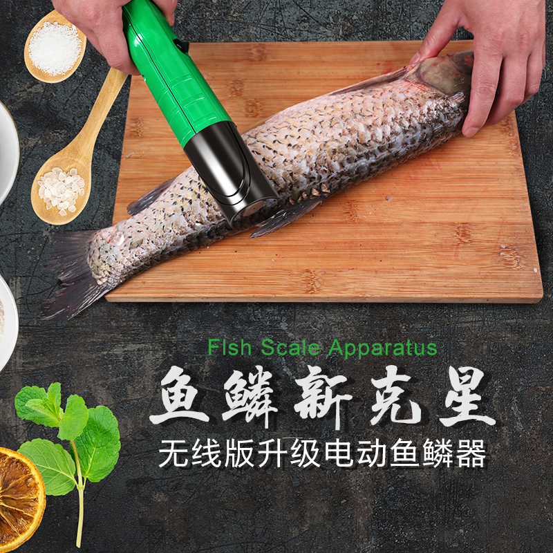 Electric scaler and scaler wireless fish killing tool scaler and scaler