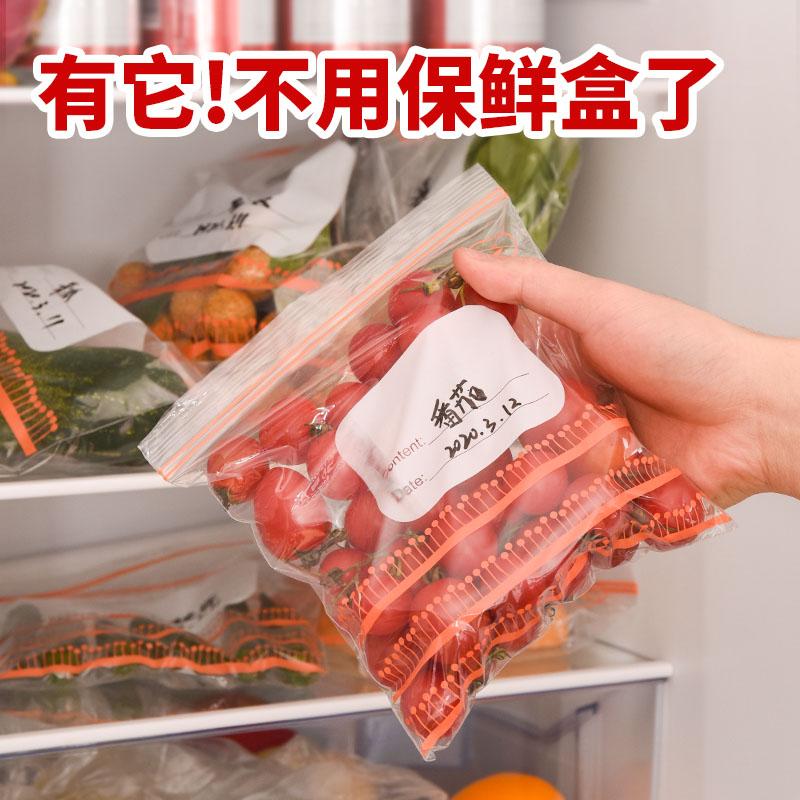 冰箱蔬菜保鲜袋家用真空食品包装袋