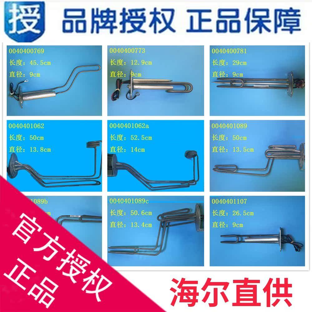 Другие аксессуары для бытовой техники Артикул 592518701735