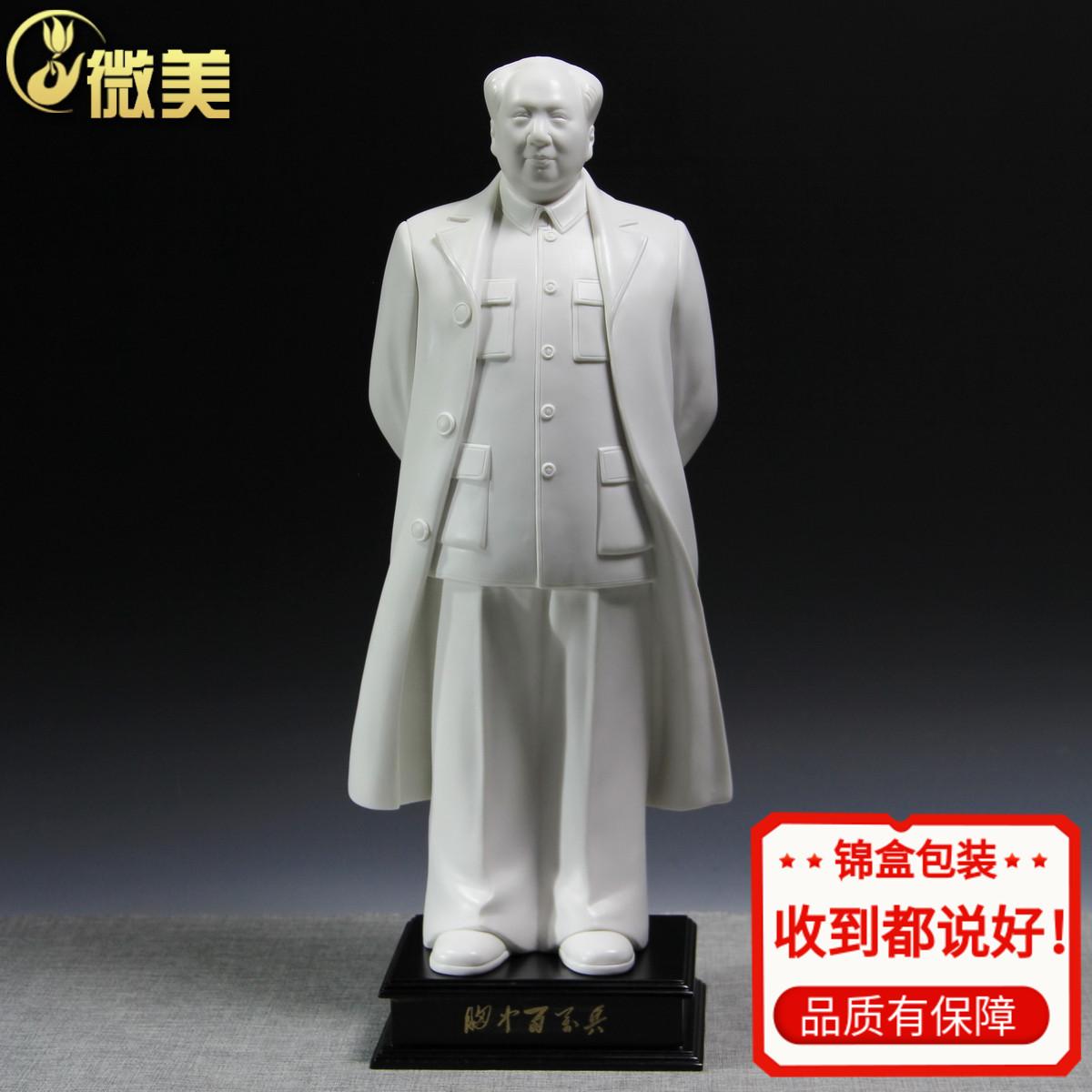 Коллекции китайской партии Артикул 651094126153