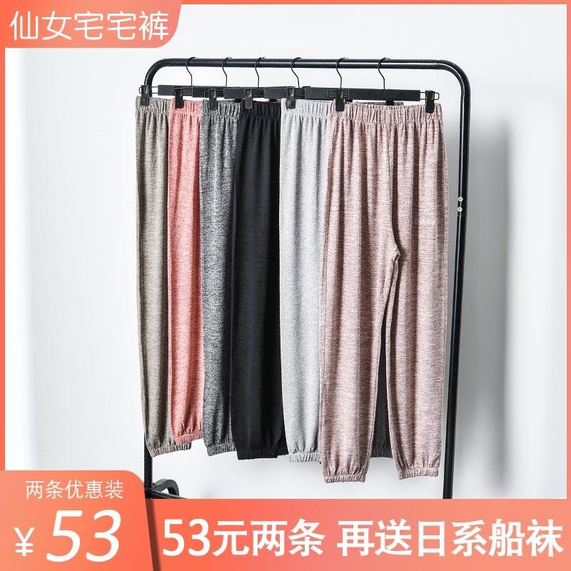 仙女宅宅宽松夏长裤运动网红灯笼裤满40元可用5元优惠券