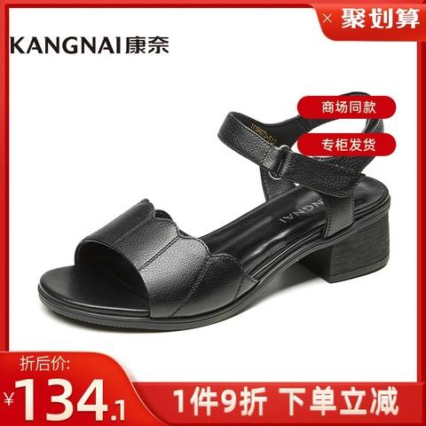 商场同款康奈官方女鞋凉鞋夏季粗跟凉鞋女中跟休闲魔术贴真皮凉鞋