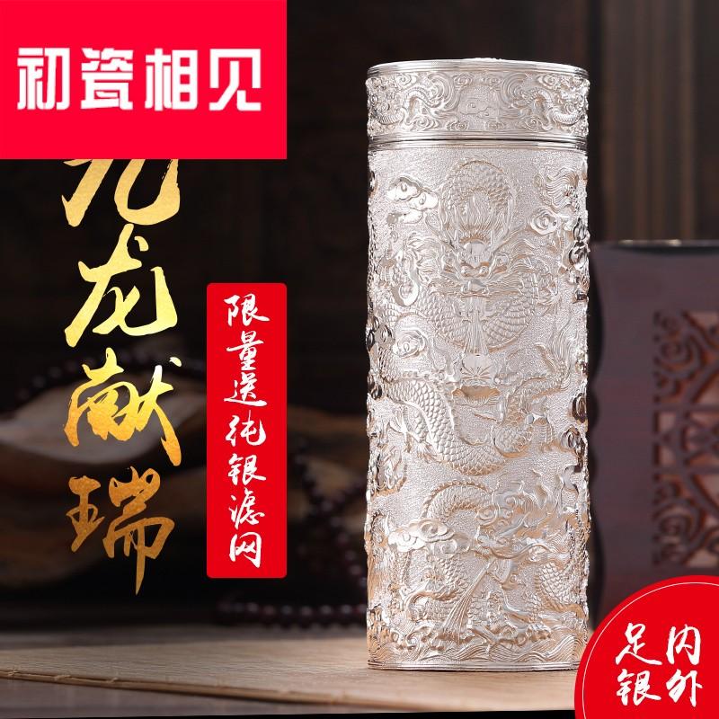 初瓷相见内外纯银杯子999纯银礼品茶杯保温杯九龙杯-九龙茶(初瓷相见旗舰店仅售10728元)