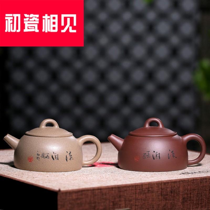 初瓷相见 宜兴原矿紫砂壶名家纯全手工茶壶茶具淡泊半月壶