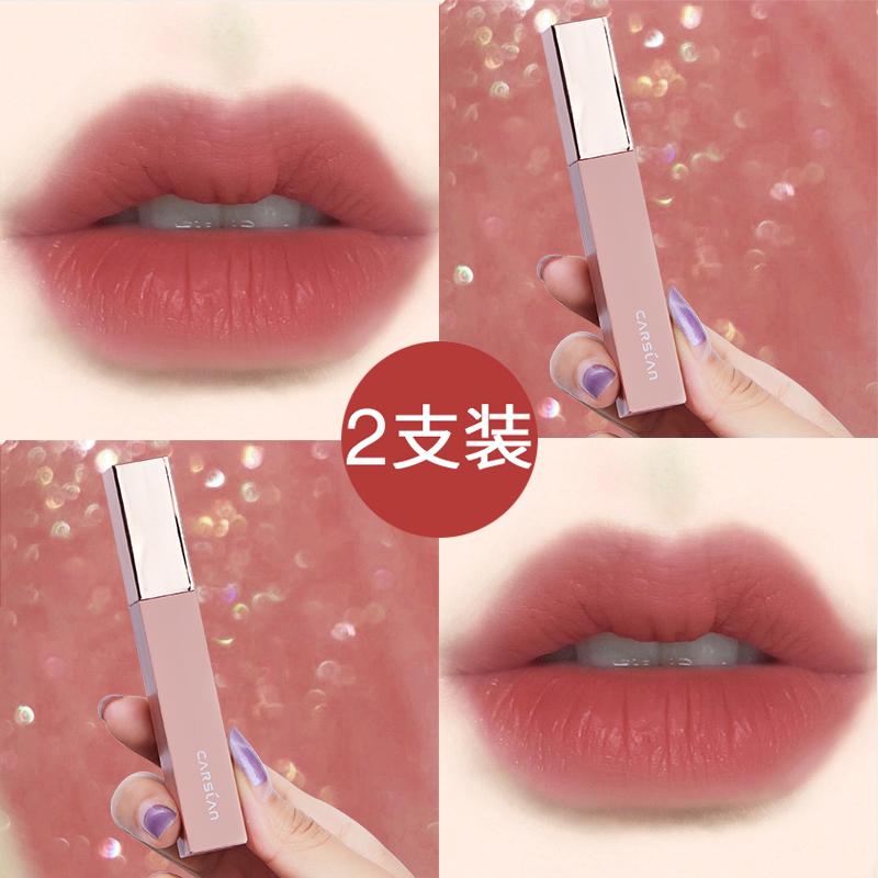 卡姿兰口红女学生款小众品牌正品名牌豆沙色奶茶色唇釉李佳琪推荐 thumbnail