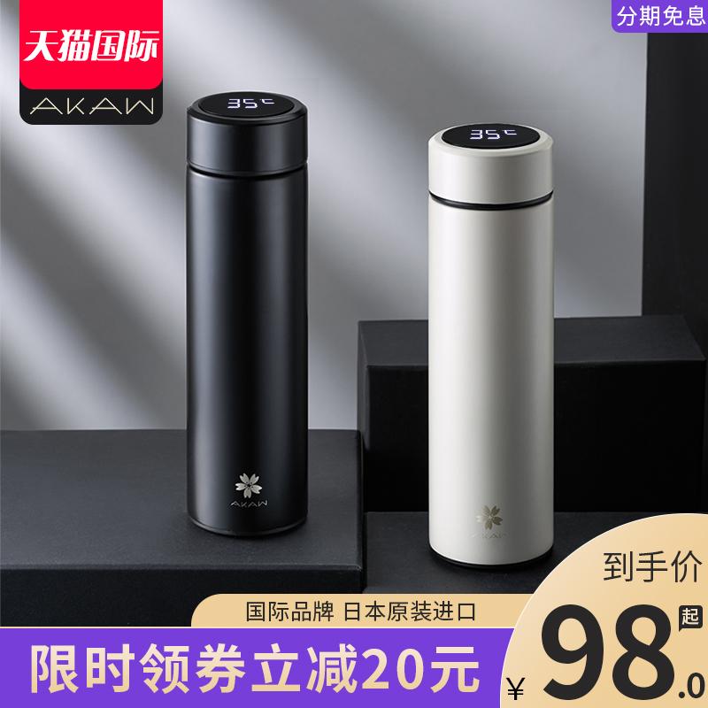 日本AKAW爱家屋进口智能测温保温杯男士女便携泡茶杯不锈钢水杯子