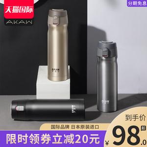 日本AKAW爱家屋进口车载保温杯男便携不锈钢水杯高端大容量杯子