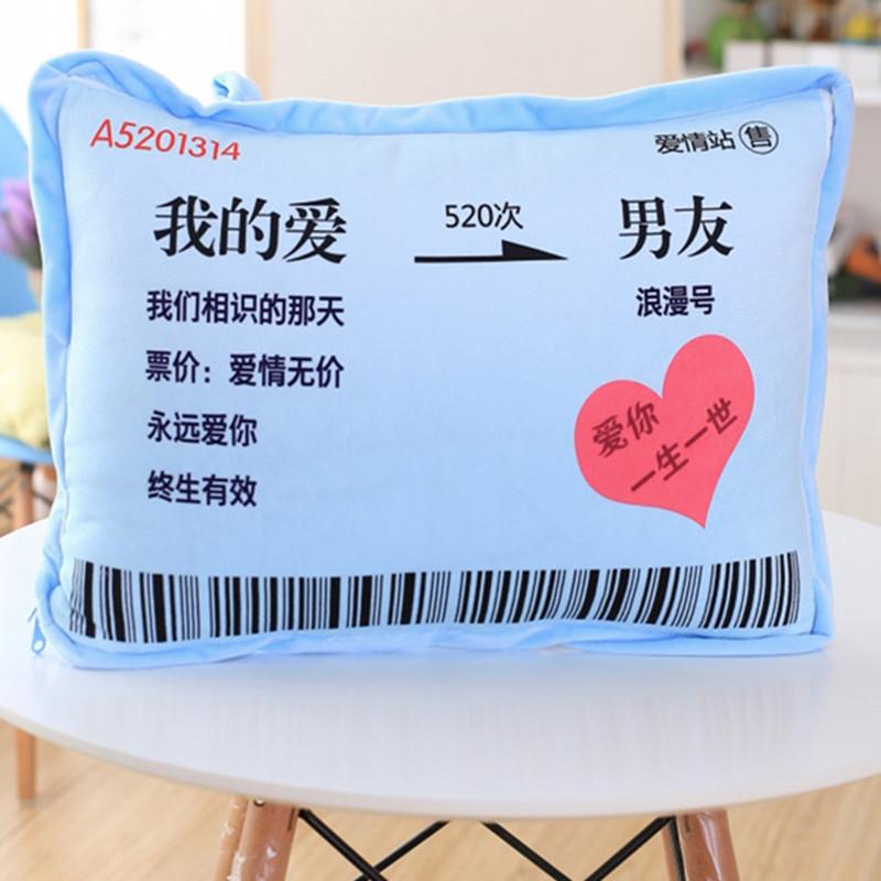 男朋友礼物惊喜异地恋情人节送男生送给男友老公的生日纪念有意义