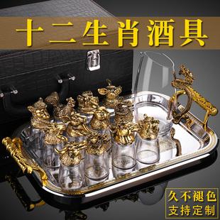 十二生肖白酒杯分酒器套装家用中式玻璃酒具12只小酒杯子弹一口杯品牌