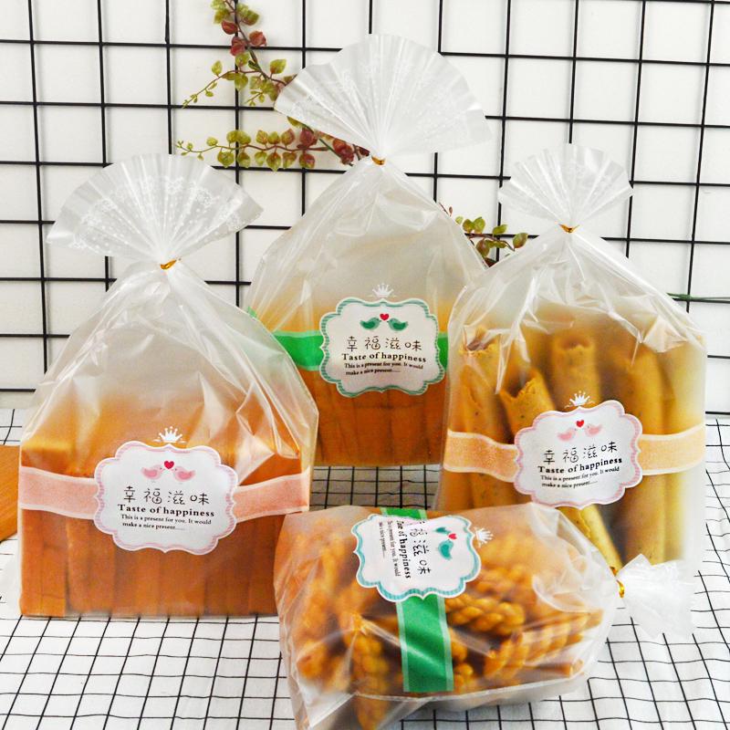 食品包装袋  西点点心饼干袋子磨砂透明吐司面包袋100个烘焙包装