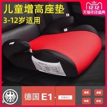 岁婴儿宝宝车载便携式通用坐椅123儿童安全座椅增高垫汽车用