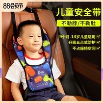 岁40儿童安全座椅汽车用便携式宝宝车载简易坐椅婴儿座垫可躺睡