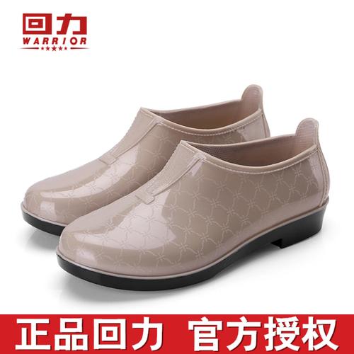 回力雨鞋女士短筒雨靴成人低帮水鞋防滑浅口水靴加棉厨房工作胶鞋