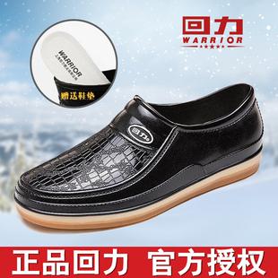 回力男士 保暖防水劳保工作套鞋 加绒低帮水靴厨房防滑浅口胶鞋 雨鞋