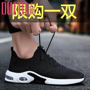 领3元券购买大东旗舰店官方优惠券2020新款男鞋