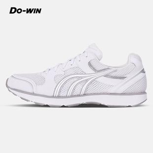 多威dowin马拉松跑鞋男白色轻便体育生训练鞋女长跑运动鞋MR5003