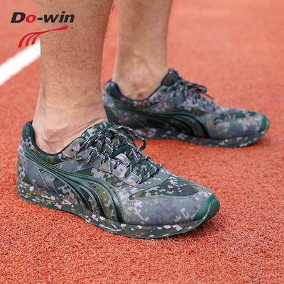 多威官方迷彩跑鞋男女减震黑色作训鞋子户外越野跑步运动鞋AM2713
