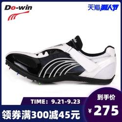 多威短跑钉鞋秋季男女专业跑步比赛钉子鞋鹰系列田径运动鞋PD5901