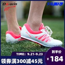 多威田径短跑钉鞋秋季运动中长跑钉子鞋男女学生中考专业鞋PD2506