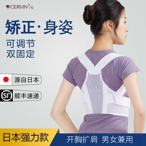 日本驼背矫正器女士矫姿带隐形纠正改善儿童背部防驼背矫正带神器图片
