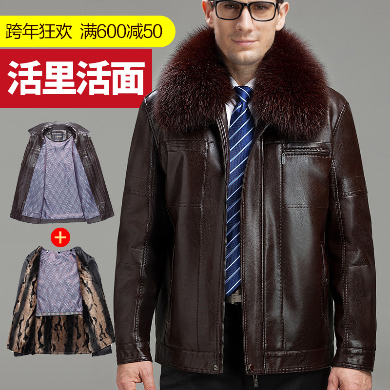 Middle aged and elderly Leather Mens coat winter plush and thickened warm 40 year old 50 leather jacket middle aged dads