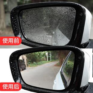 汽車後視鏡防雨膜倒車鏡防霧反光鏡玻璃防水貼膜通用全屏側窗用品