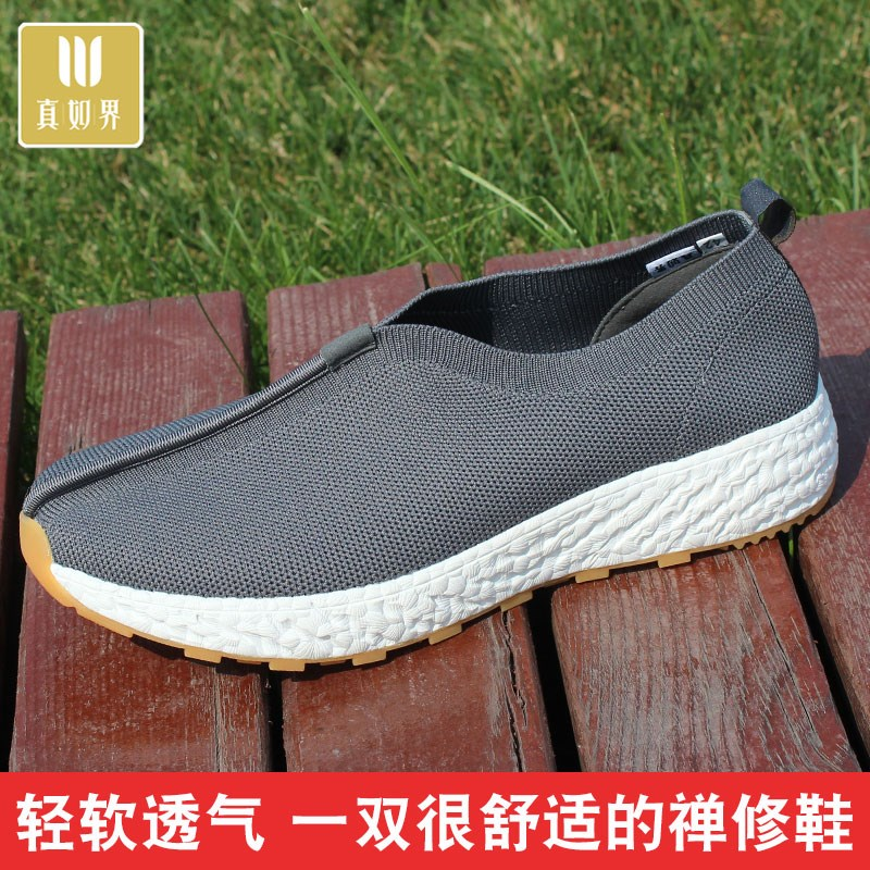 Monk shoes 2021 spring popcorn thick soled monk shoes mens and womens sports Zen casual shoes