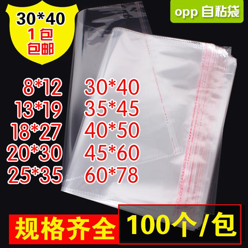 Opp мешок самоклеящийся мешок одежда звезда упаковка мешок прозрачный самоуплотняющимися мешок. стандарт рубашка пластиковый мешок оптовая торговля 5 провод 30*40
