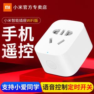 小米米家智能插座WiFi版排插多功能定时USB插线板开关插座无线遥控可移动插座