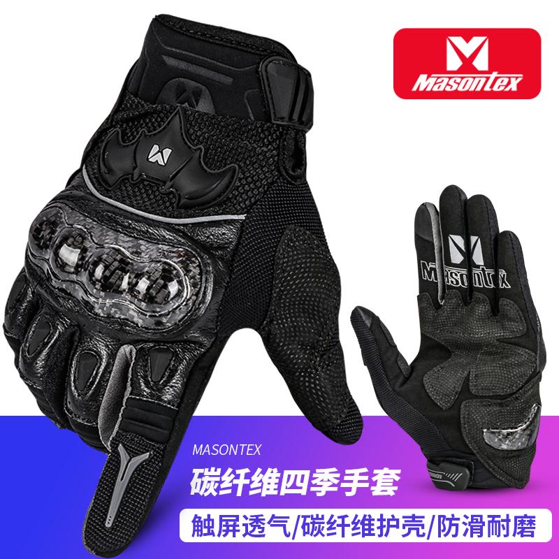 Перчатки мотоциклетные Артикул 619388979229