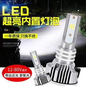 摩托车灯泡超亮强光12v电动车灯led大灯踏板车灯三爪H4远近光改装
