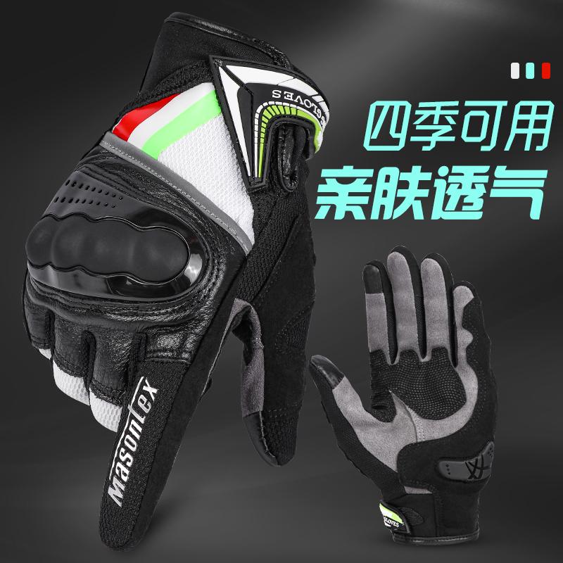 Перчатки мотоциклетные Артикул 618253028224
