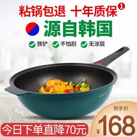 麦饭石锅不粘锅炒锅家用炒菜锅韩国电磁炉锅煤气灶专用不沾麦石锅图片