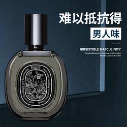 bagsy海神50ml專柜型男香水持久淡香清新男人味商務白領古龍海洋