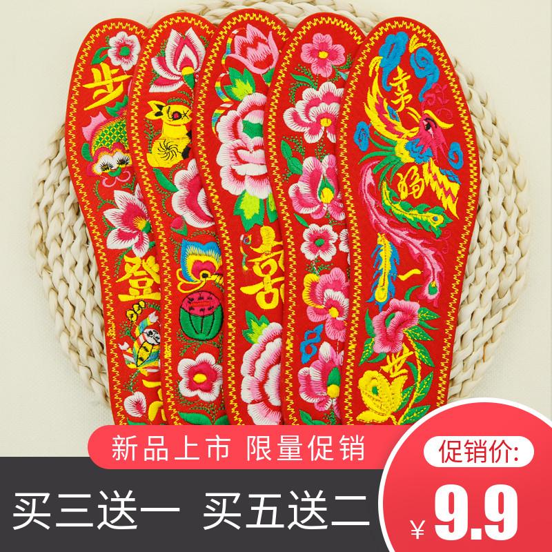 Стельки для комфорта обуви Артикул 580090089854