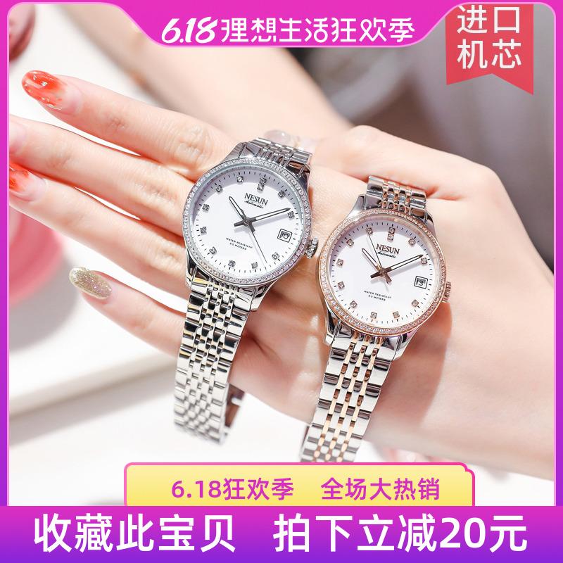 Genuine Nishan watch womens mechanical watch full automatic fashion waterproof luminous diamond inlaid fine steel womens watch 2019