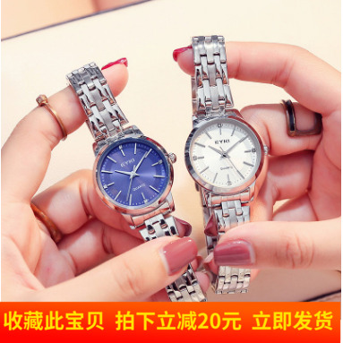 Authentic IQI couple watch a pair of simple students fashion trend waterproof ins wind quartz wristwatch