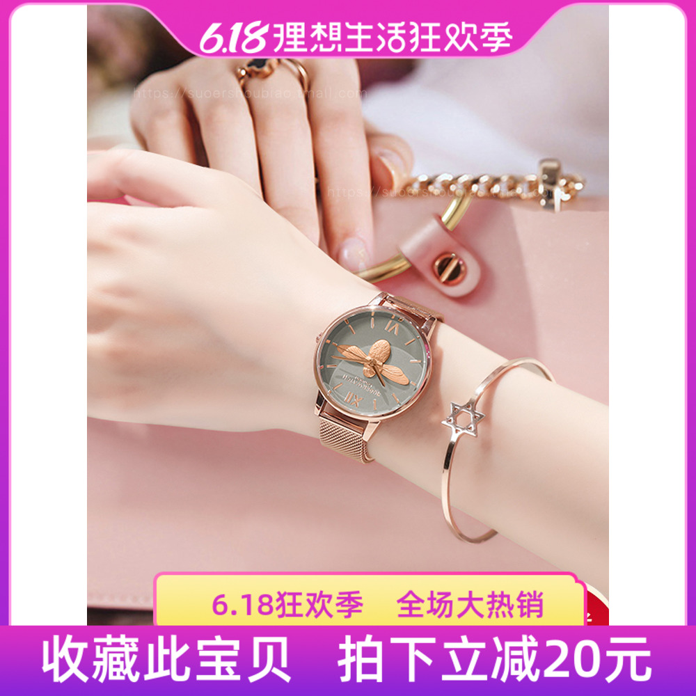 Tiktok, French watch, female voice, red fashion, fashion, simple temperament, ladies INS, students style