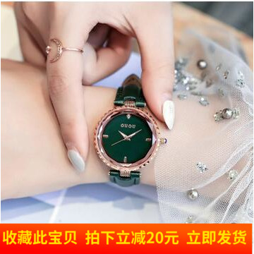 GUOU authentic watches fashion trend female waterproof, simple voice jitter tiktok ins New Lady Watch