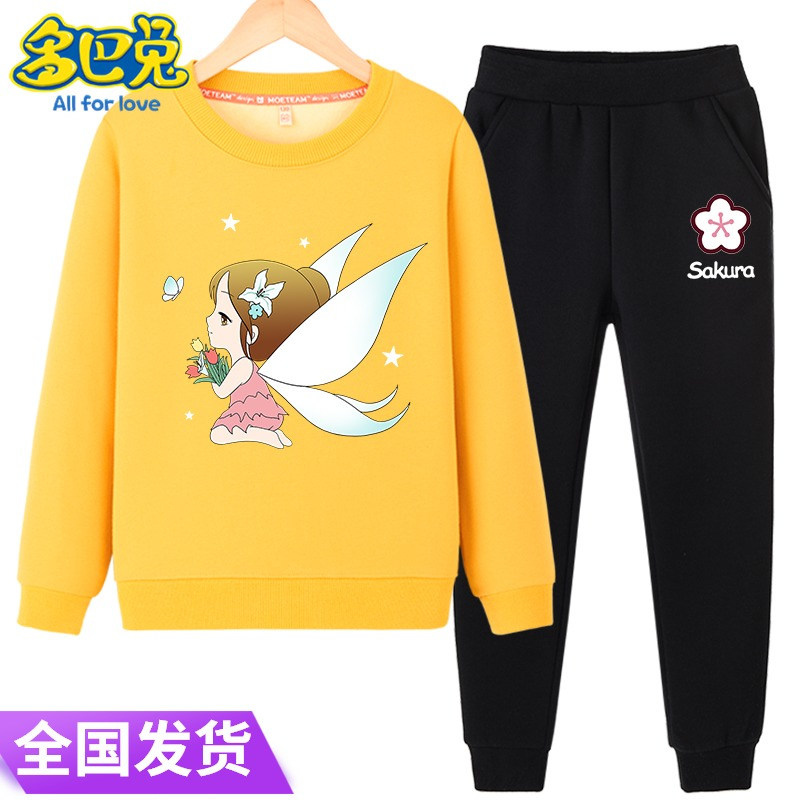 Girls clothing 2021 new childrens clothing autumn and winter childrens clothing plush sweater