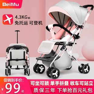 简易折叠小孩宝宝口袋伞车儿童手推车 婴儿推车可坐可躺超轻便携式