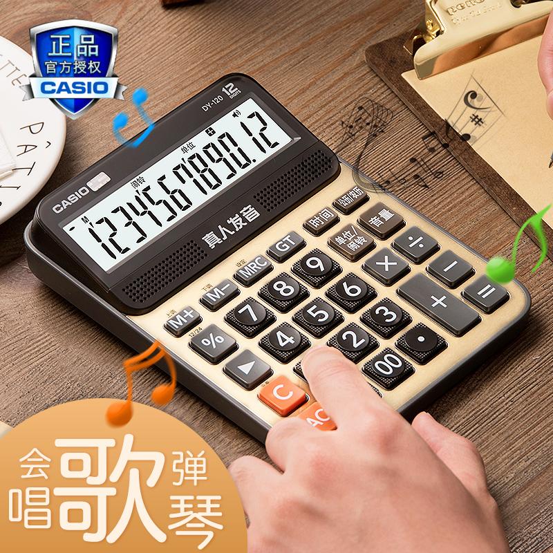 Калькуляторы Артикул 575808356031