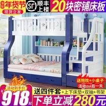 上下床双层床全实木上下铺木床两层高低床母子床多功能儿童子母床
