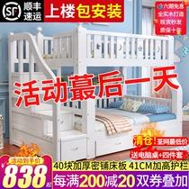 兒童床上下床男孩實木兩層高低床子母床帶滑梯上下鋪木床雙層雙人